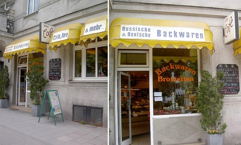 РУССКИЕ РЕСТОРАНЫ В ГЕРМАНИИ russische restaurants in deutschland ... - Russische Küche Hamburg